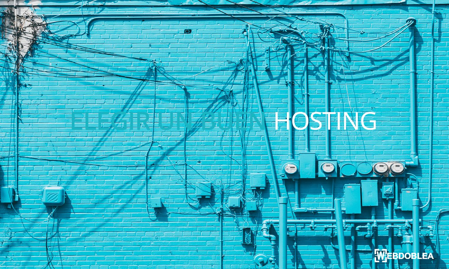elegir_buen_hosting
